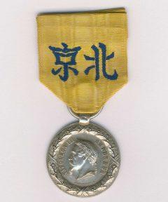 Image de Médaille de Chine 1860 – Graveur Sacristain