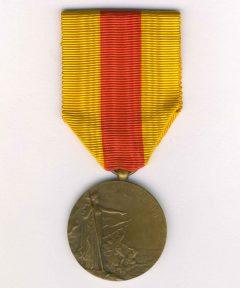 Image de Médaille de St Mihiel – Modèle Fraisse