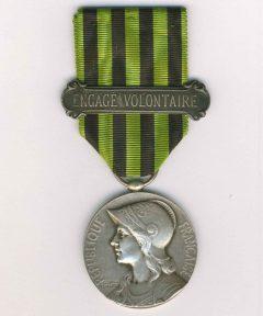 Image de Médaille commémorative 1870-1871 – Gros module Argent