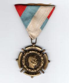 Image de Médaille commémorative Serbe pour la Guerre 1914-1918