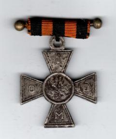Image de Russie : Médaille Ordre de St George